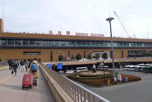 快步奔向仙台站