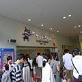 大人小孩一樣都是1500日幣,小孩會有一個買不到的玩具就是了