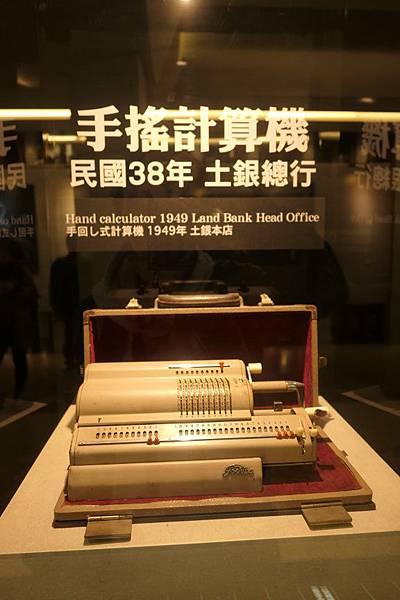P1050944.JPG