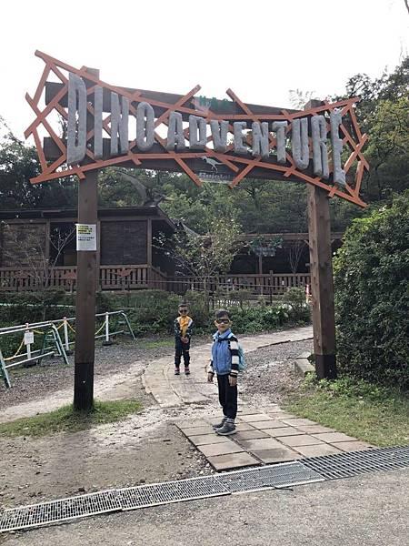 名古屋 day2_191111_0118.jpg