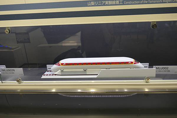 P1250300.JPG