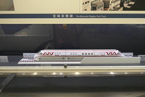 P1250299.JPG