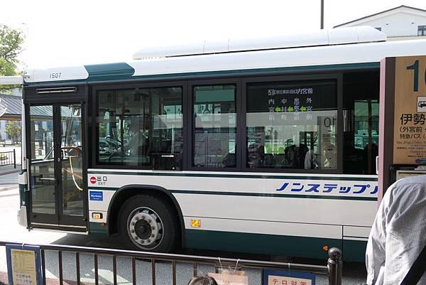 P1250507.JPG