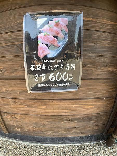 IMG_3654.JPG