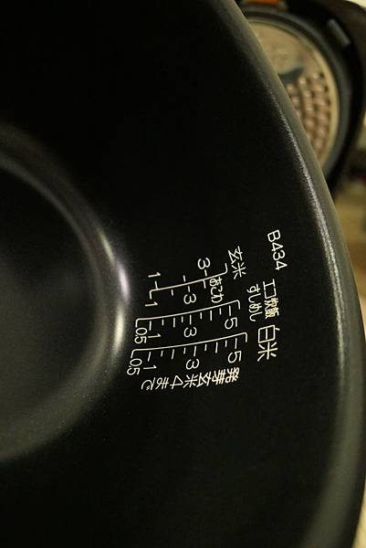 P1260250.JPG