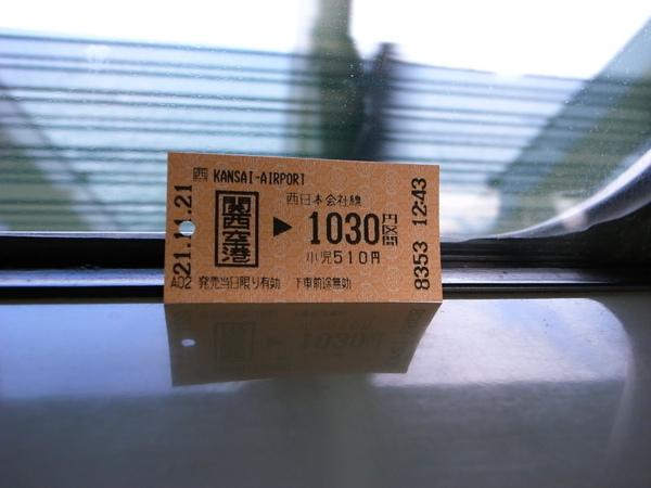 到天王寺~1030~喜歡這樣配上後面移動的車窗