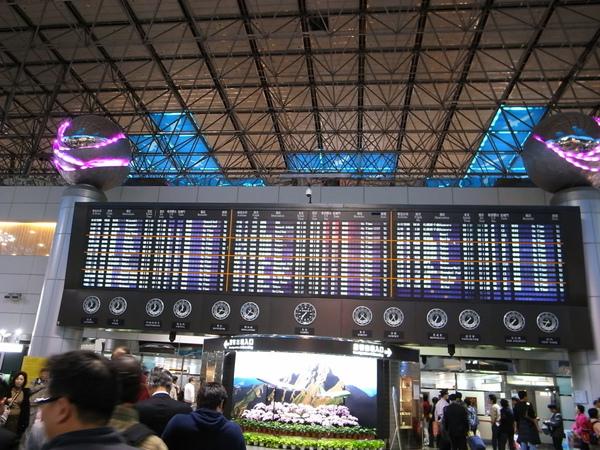 2009/11/21 準備出發去大阪了~