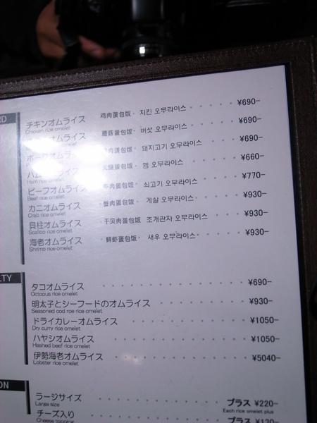MENU上面有中文~但下半段就沒有了~