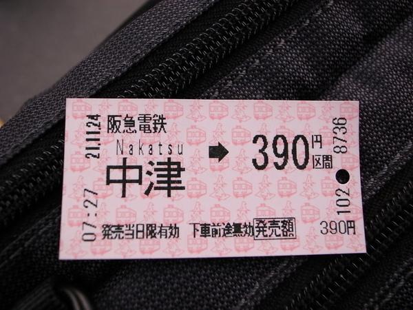 要去京都了~車子好擠~嗚~站到京都~