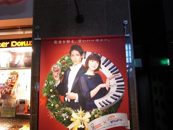 交響情人夢電影版..12月日本推出~