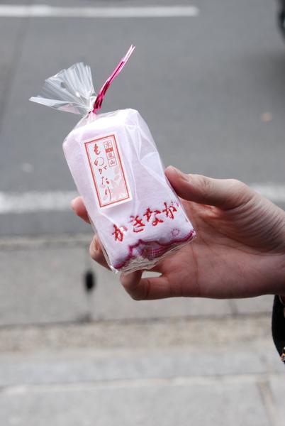 這是給日文老師的禮物~~