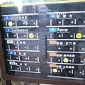 京都的公車..很一目了然的知道車子要來了嘛~~