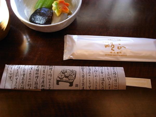 這個筷子包套有很多顏色ㄛ~後來賣店還有賣~
