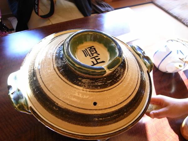 重點就是這鍋湯豆腐~用京都好水去做出來的~