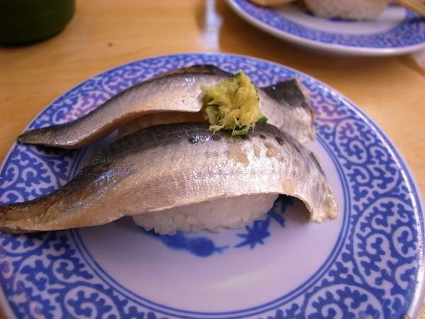 竹莢魚~~