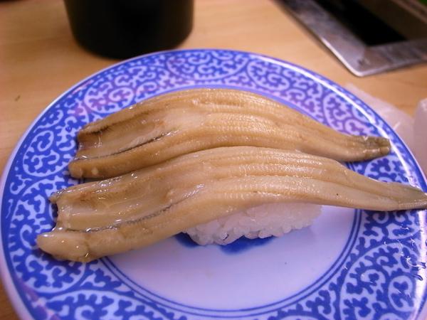 穴子魚~~