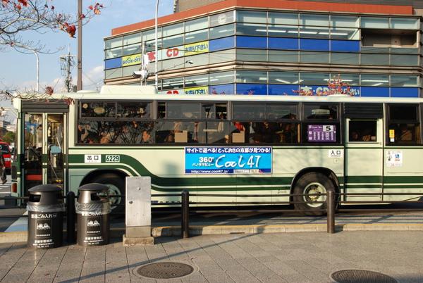剛剛的公車~好擠~嗚~我都滿身汗了~~