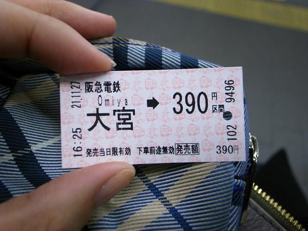拖著行李要回去大阪了~~