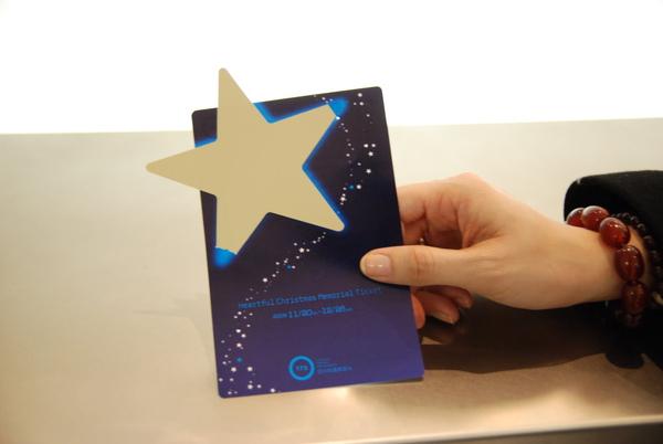 門票給了張許願卡~寫下心願~耶誕夜當天神父會把心願卡給天父....