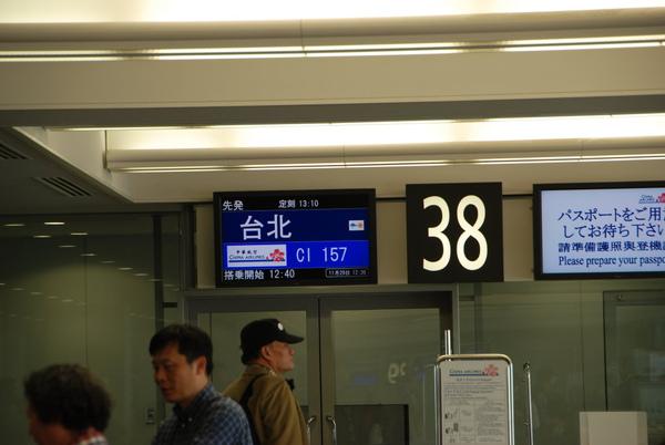 要回台北了~~