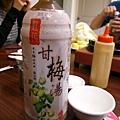 但日本人不愛這個味道~哈哈哈~~