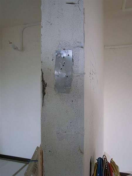 這就是輕隔間的牆呀~