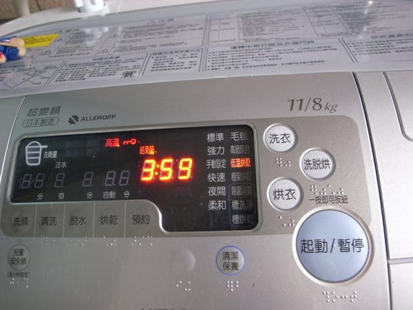 工作中的洗衣機~~