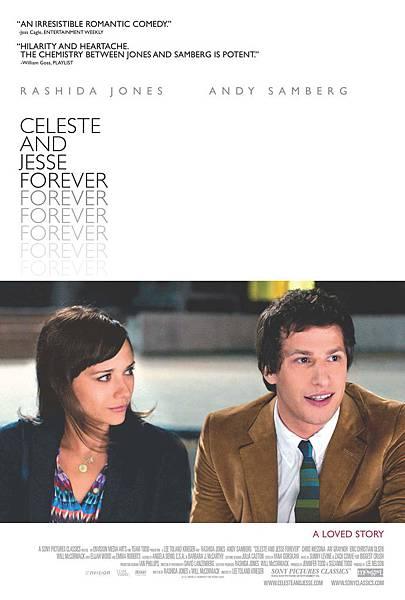 celeste-and-jesse-poster