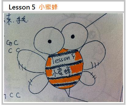 Lesson 5 小蜜蜂