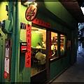 taichung trip -002.jpg