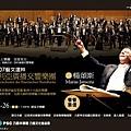 961125巴伐利亞廣播交響樂團