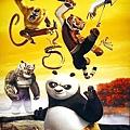 功夫熊貓...