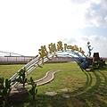 澎湖遊 (260)