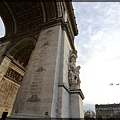 Paris trip 0032.jpg