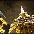 Paris trip 0086.jpg