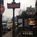 Paris trip 0103.jpg