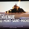 Paris trip 0429.jpg
