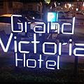 Victoria prime 168 0001.jpg