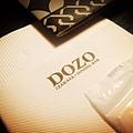 DOZO - menu