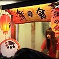 taichung trip -012.jpg