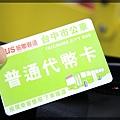 taichung trip -004.jpg