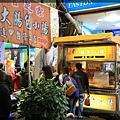 taichung trip -005.jpg
