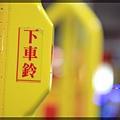 taichung trip -003.jpg