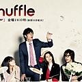 love-shuffle-banner.jpg