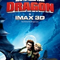 How to train your dragon imax poster.jpg