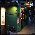 taichung trip -001.jpg