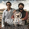 Due Date poster.jpg