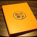 Kazusa in TW -0005.jpg