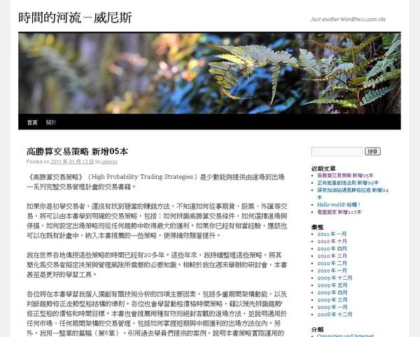 2011-01-14_112703.jpg