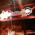 mfcafe3